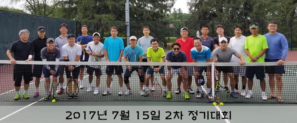 2017년 07월 15일 2차 정기대회