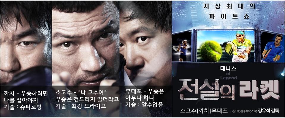 2016년 9월 20일 동호회 역사상 최대 회원참가